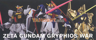 Gundam HGUC 1/144 Model Kit Gryphios War set
