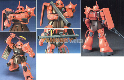 Gundam HGUC 1/144 Model Kit MS-06S Zaku II Chars Custom