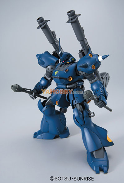 Gundam HGUC 1/144 Model Kit MS-18 Kampfer