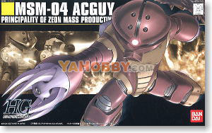 Gundam HGUC 1/144 Model Kit MSM-04 Acguy