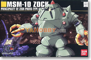 Gundam HGUC 1/144 Model Kit MSN-10 Zock