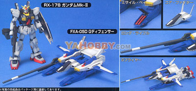 Gundam HGUC 1/144 Model Kit RX-178 FXA-05D Super Gundam