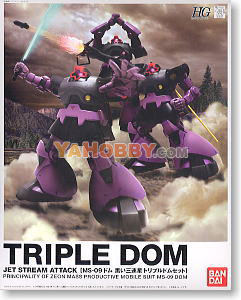 Gundam HGUC 1/144 Model Kit Triple Dom Set
