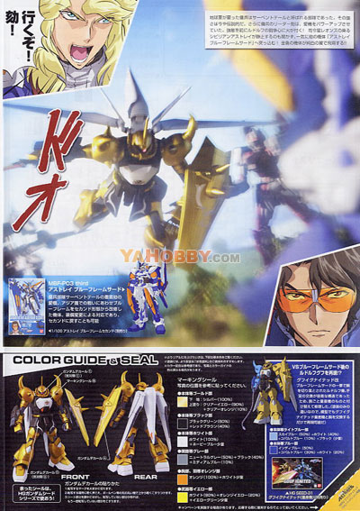 Gundam Seed Destiny HG 1/144 Model Kit Rudolf Gouf Ignited