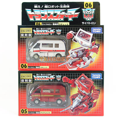 Transformers Encore Set 1