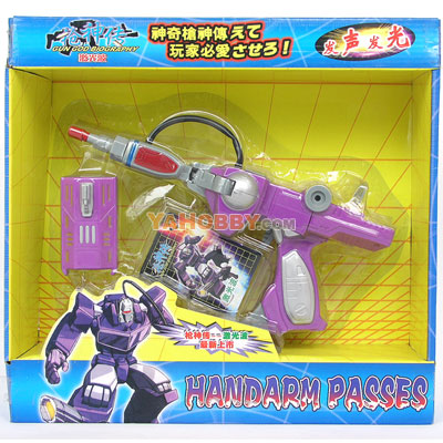 Transformers Shockwave Reissue