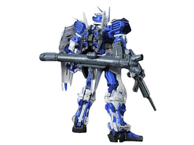 Gundam Perfect Grade 1/60 Astray Blue Frame Tamashii Exclusive
