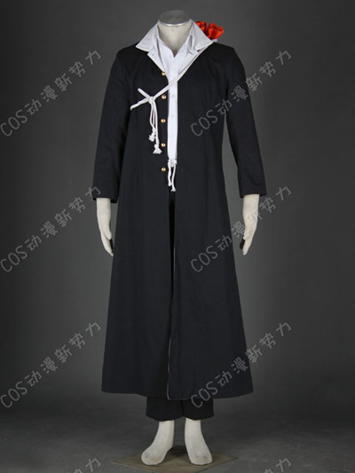 Naruto Uzumaki 7th Cosplay Costume