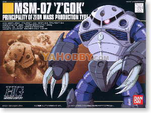 Gundam HG Universal Century 1/144 ZGok Production Type