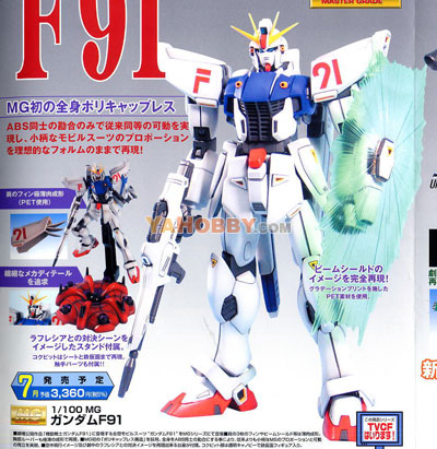 Gundam Master Grade 1/100 Model Kit MG Gundam F91