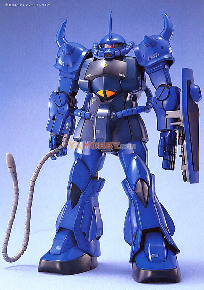 Gundam Master Grade 1/100 Model Kit - MS-07B Gouf