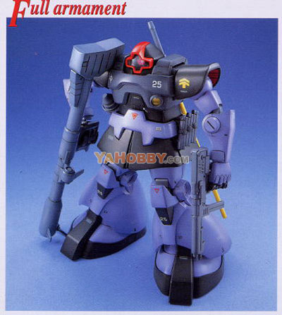 Gundam Master Grade 1/100 Model Kit - MS-09 DOM