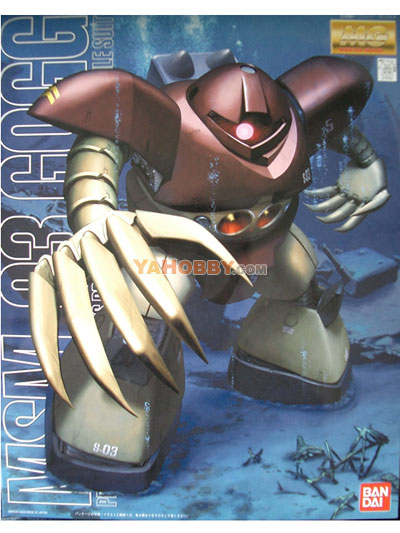 Gundam Master Grade 1/100 Model Kit MSM-03 Gogg