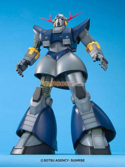 Gundam Master Grade Action Figure Model Kit - Perfect Zeong