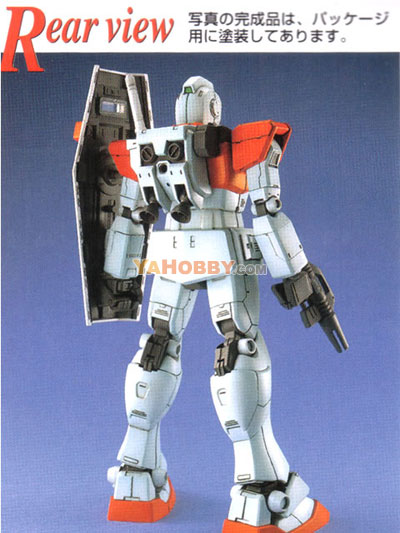 Gundam Master Grade 1/100 Model Kit - MG RGM-79 GM