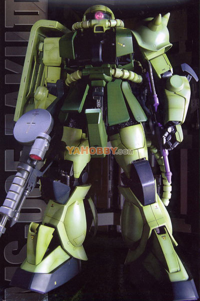 Gundam Perfect Grade 1/60 Model Kit Zaku II MS-06F