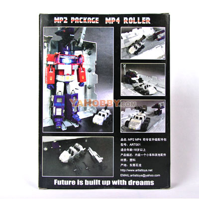 Transformers Masterpiece MP Silver Rollar & Magnus Gun