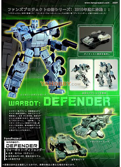 Transformers FansProject Warbot - Defender