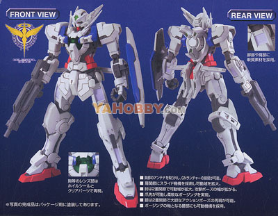 Gundam 00 1/100 Model Kit GNY-001 Gundam Astraea
