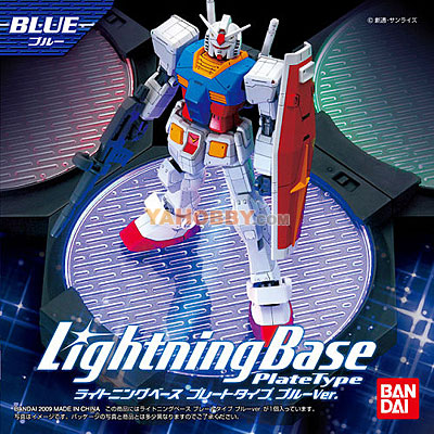 Gundam Model Kit Lightning Base Plate Type Blue Ver.