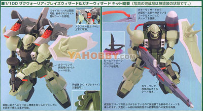 Gundam Seed Destiny 1/100 Model Kit Zaku Warrior+Blaze Gunner