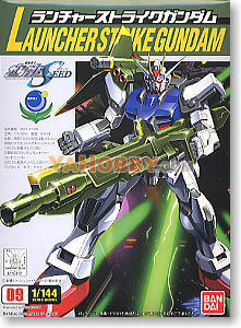 Gundam Seed Destiny 1/144 Model Kit Launcher Strike Gundam