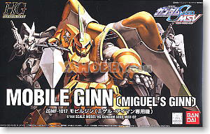 Gundam Seed Destiny HG 1/144 Model Kit Miguel's Mobile Ginn