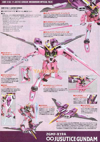 Gundam Seed Destiny 1/100 Model Kit ZGMF-X19A Infinite Justice