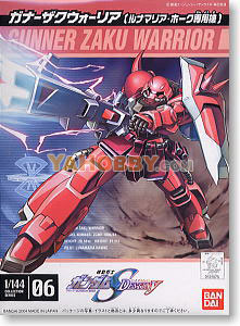 Gundam Seed Destiny 1/144 Model Kit Gunner Zaku Warrior