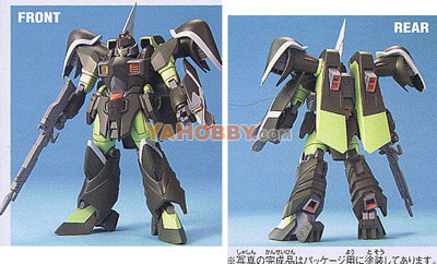 Gundam Seed Destiny 1/144 Model Kit Mobile Suit GuAIZ