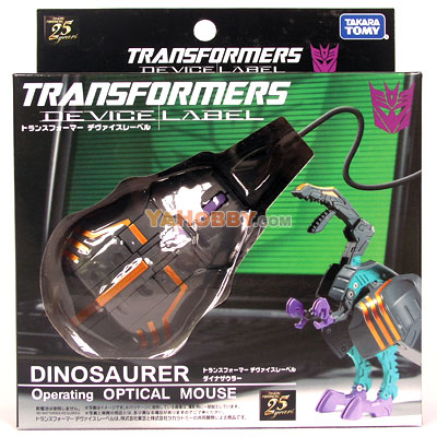 Transforemrs Device Label Laser Mouse Trypticon
