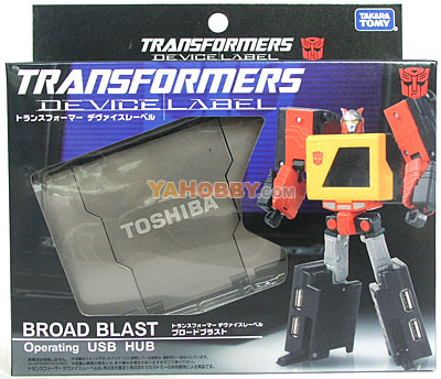 Transforemrs Device Label USB Hub Blaster