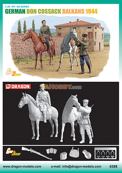 1:35 Dragon German Don Cossack Balkans 1944 6588