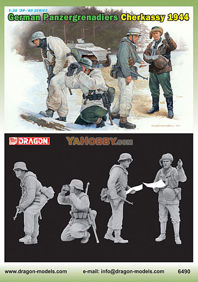 1:35 Dragon German Panzergrenadiers Cherkassy 1944 6490