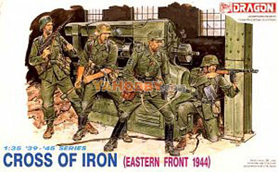 1:35 Dragon Cross of Iron Eastern Front 1944 Figure Set 6006