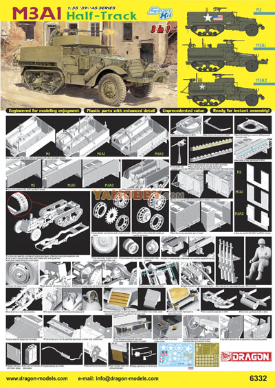 1:35 Dragon M3A1 Half-Track 3 in 1 Smart Kit 6332