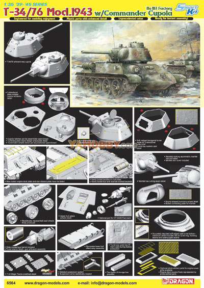 1:35 Dragon T-34/76 Mod. 1943 w/Commander Cupola Smart Kit 6564