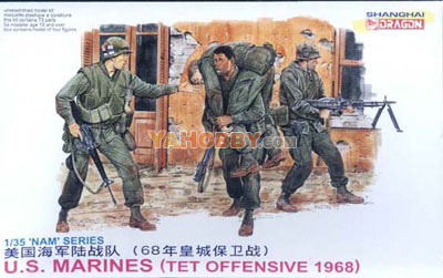 1:35 Dragon US Marines Tet Offensive 1968 3305