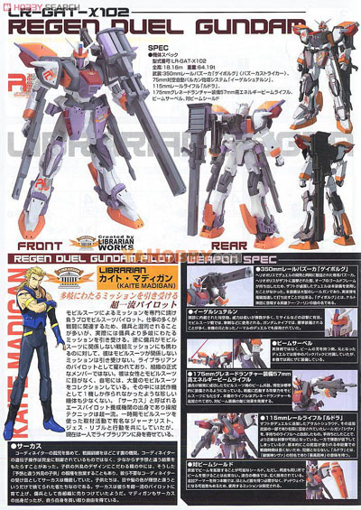 Gundam Seed Destiny 1/100 Model Kit Regen Duel Gundam