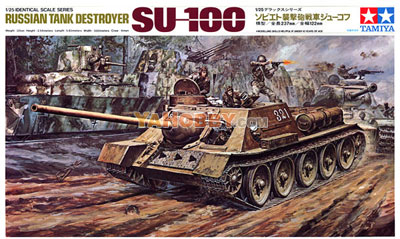 1:35 Tamiya Russian Tank Destroyer Su-100 25104