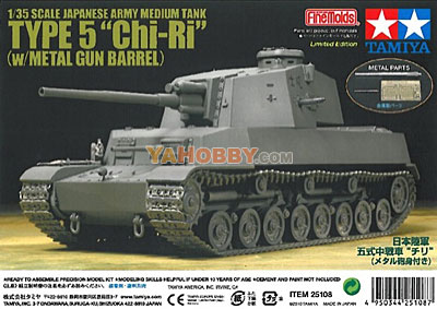 1:35 Tamiya Japanese Type 5 Chi-Ri Medium Tank 25108