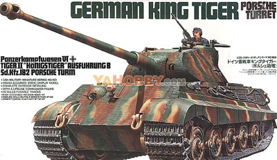 1:35 Tamiya Model Kit German King Tiger Porsche Turret 35169