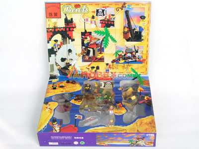 Building Blocks Toys Compatible With LEGO