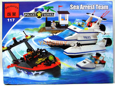 ENLIGHTEN Building Blocks Bricks Sea Arrest Team 117