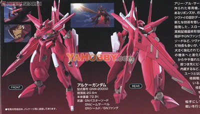 Gundam High Grade 1/144 Model Kit HG Arche Gundam