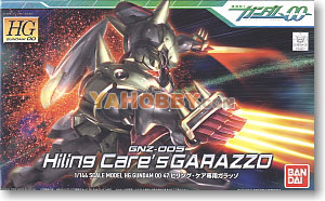 Gundam High Grade 1/144 Model Kit HG Hiling Cares Garazzo