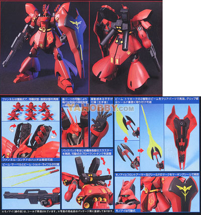 Gundam HGUC 1/144 Model Kit MSN-04 Sazabi