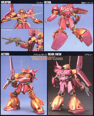 Gundam HGUC 1/144 Model Kit Marasai Extra Finish