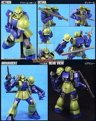 Gundam HGUC 1/144 Model Kit MS-05B Zaku I