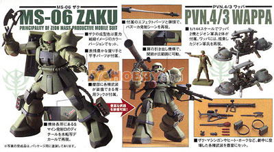 Gundam HGUC 1/144 Model Kit MS-06 Zaku The Ground War Set